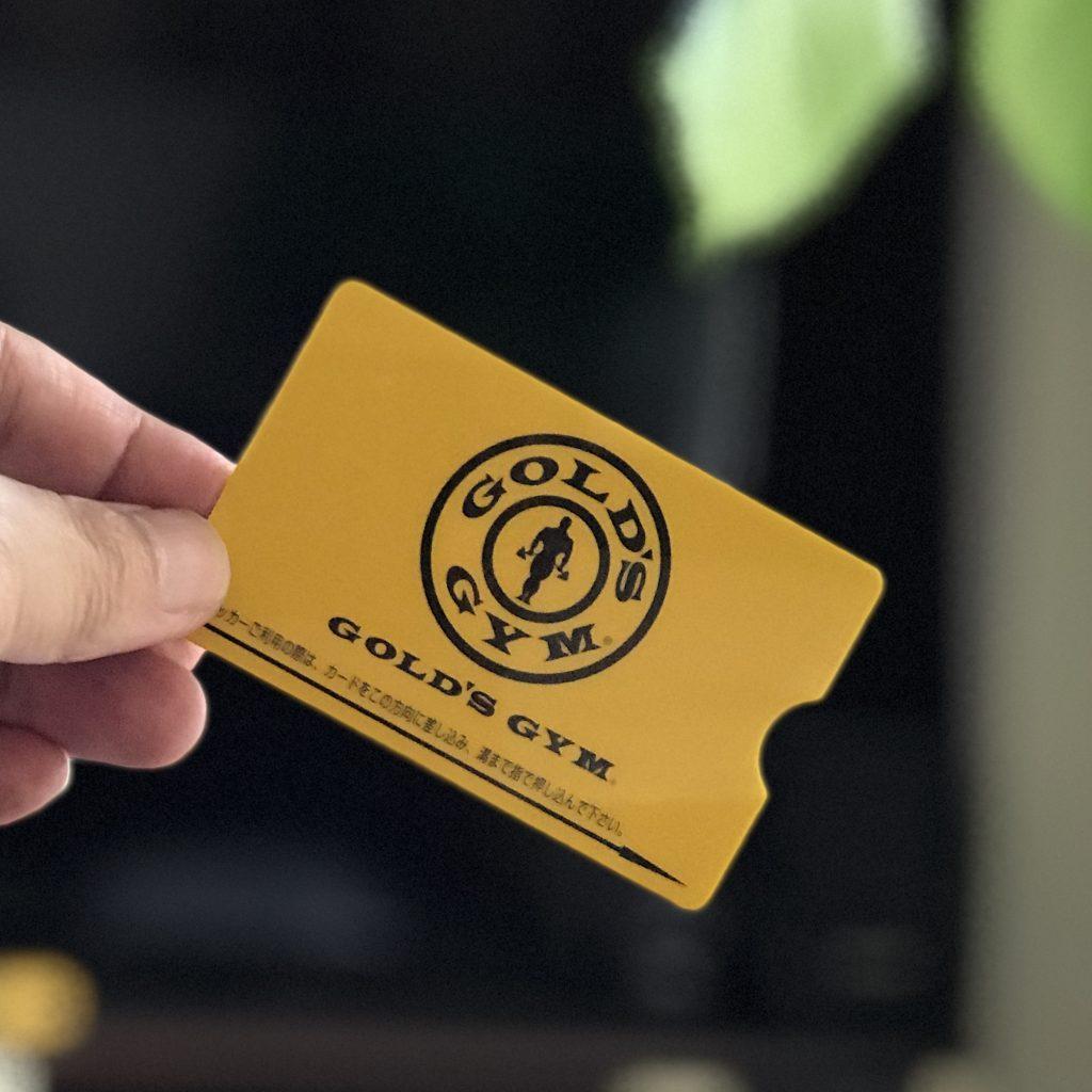 gold's gymの黄色いカード