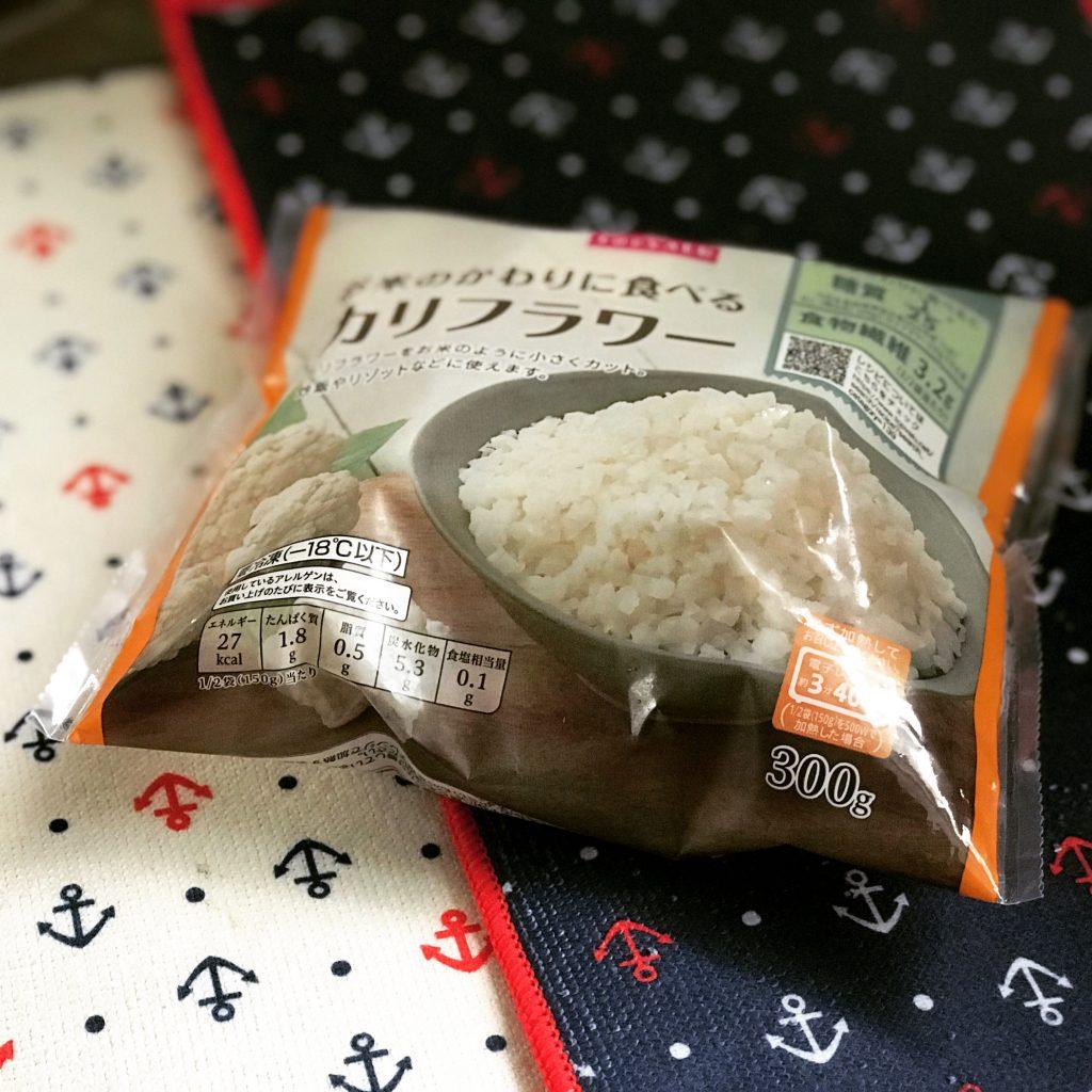 トップバリュ『お米のかわりに食べるカリフラワー』