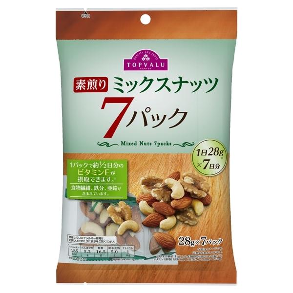 おうちでイオン イオンネットスーパー トップバリュ 素煎りミックスナッツ 28g×7パック入